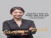 박재연 작가 '연결의 대화' 공개강좌