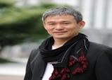 동서대 서병구 교수, 대한민국 대중문화예술상 대통령 표창