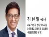 대한민국과 부흥