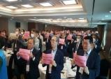 한국교회, 포괄적 차별금지법 제정 강력 반대