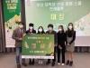 2020 부산관광 트래블톤 경진대회 개최