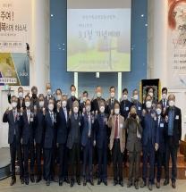 부산기독교장로총연합회,  3.1절 기념예배