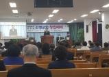 소명교회 창립예배