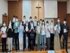 익투스교회, 장기기증서약식 진행