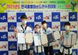 고신대 태권도선교학과, 전국종별태권도선수권대회에서 메달 획득