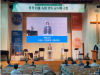 제36회 전국대학교수선교대회 개최