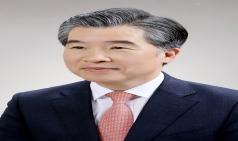고신대학교 제9대 총장에 안민 교수 선임